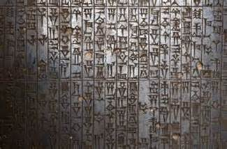 Close-up of Cuneiform Writing on the Code of Hammurabi
